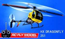 HX Dragonfly 251